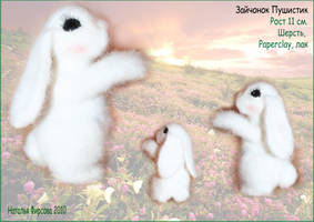 Hare-Fluffy by Nataly-firsova