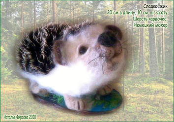 hedgehog by Nataly-firsova