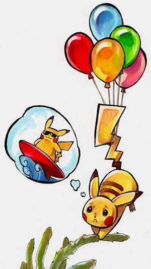 flying pikachu by DestroyedSteak