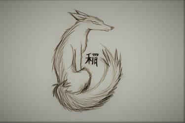 Tattoo? by ReveredFox