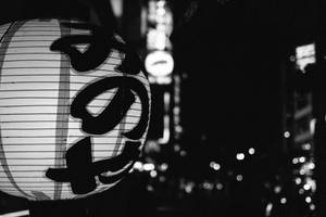 Shinjuku Knights by ImJustDEO