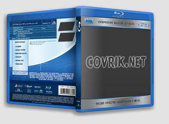 Template Blu- ray cover Disney by Covrik