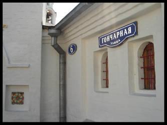 .:Goncharnaya-street, 6:. by Develishious
