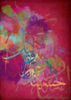 Arabic Calligraphy V by zArtandDesign