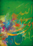 Arabic Calligraphy VI by zArtandDesign