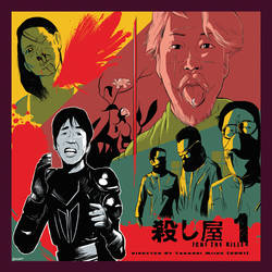 Ichi the Killer by Uncle-White