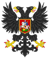 Coat of Arms of the Russian Republic by TiltschMaster