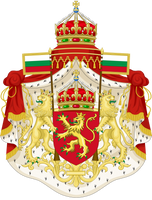 CoA Tsardom of Bulgaria (Consulate) by TiltschMaster