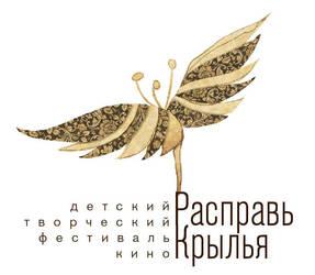 logo for the film festival by dakia