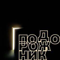 logo by dakia