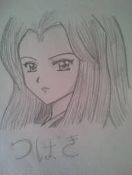 Tsubaki by FujikageSakura