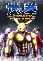 Smash Bros by MASATO-Ishiou
