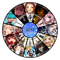 2017 Art Summary by leyalluna