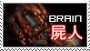 Shibito Brain by IceVallejo