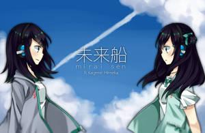 .:Future Horizon:. by s-p-ri-ng