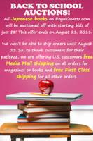 Back To School Auction Ad by royalquartz