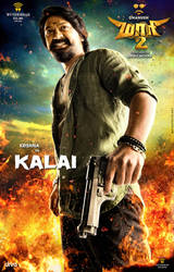 Maari2 Krishna as Kalai   Character Poster by sivadigitalart