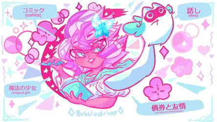 Feeling Pink- Desktop background by BubbleDriver