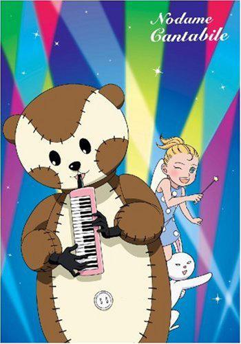 Yuka13's Profile Picture