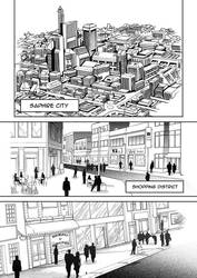 The Nine Lives Page 001 by Bayou-Kun