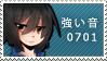 Tsuyoi Oto 0701 stamp by Daiki-nim