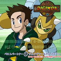 COMM: Sam and Bombusmon by xuza