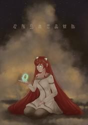 3. Light by Zalosta