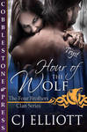 Hour of the Wolf by SableGrey