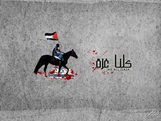 we.all.gaza by alfahim