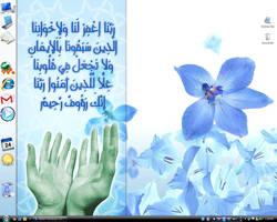 Flowers My Desktop by CoCoWaZWaZ