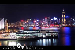 Hong Kong Victoria Harbour by johnchan