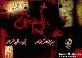 Sayyad-al-shohada by karimkhani