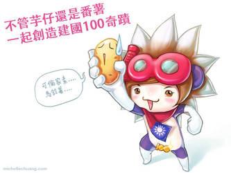100y Mascot Cos by Micchu