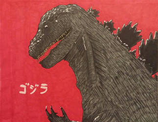 Shin Godzilla by ScottHow