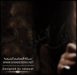 design Mosaa_Part by salawat-shiadesigns