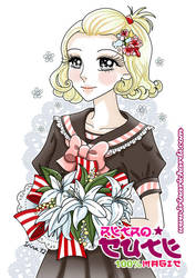 RetroCute 100% Magic: Pale Lily by irinarichards