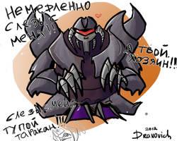 Epic Battle with Megatron by Nastenka202