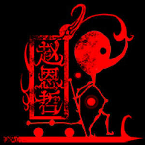 zhaoenzhe's Profile Picture