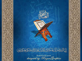 Ramadan Greetings 12-2010 by razangraphics