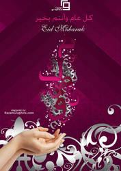 Eid AlFitr 2010-2 by razangraphics
