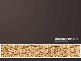 arabic art wallpaper by razangraphics