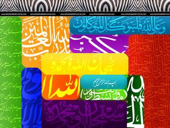 Islamic colorful art by razangraphics