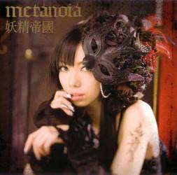 1er minialbum: metanoia by 1nicorobin