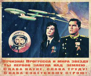 Russian Star Trek Propaganda Poster by Johnny-Radar