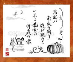 Halloween Tanka New version for the Shodo by KisaragiChiyo