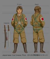 WWII Japanese Kamikaze Pilot by yehXimin