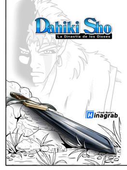 optional cover by Zazawa