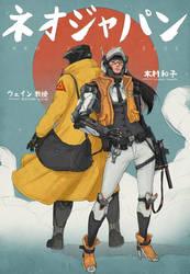 NEO JAPAN 2202 - KAZUKO KIMURA with DR WAYNE by johnsonting