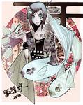 paper dolls by furubachan