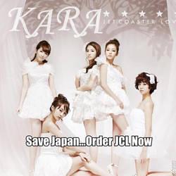 Save Japan...Support KARA by dartfu